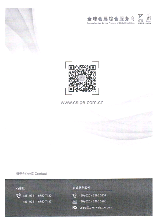 QQ圖片20190920154312.png